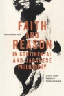 Faith and Reason in Continental and Japanese Philosophy: Reading Tanabe Hajime and William Desmond Cover Image