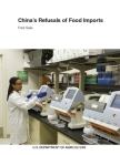 China's Refusals of Food Imports Cover Image