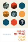 Finding Mr. Wong Cover Image