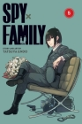 Spy x Family, Vol. 5 Cover Image