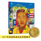 Radiant Child Cover Image