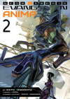 Neon Genesis Evangelion: ANIMA (Light Novel) Vol. 2 Cover Image