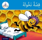 Arabic Readers Club: Blue Band: Nahoula's Story Cover Image