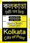 Kolkata: City of Print Cover Image