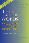 These Are the Words (2nd Edition): A Vocabulary of Jewish Spiritual Life Cover Image