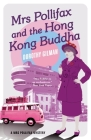 Mrs Pollifax and the Hong Kong Buddha Cover Image