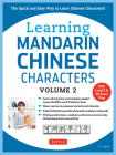 Learning Mandarin Chinese Characters, Volume 2: The Quick and Easy Way to Learn Chinese Characters! (HSK Level 2 & AP Study Exam Prep Book) Cover Image