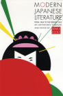 Modern Japanese Literature: From 1868 to the Present Day Cover Image