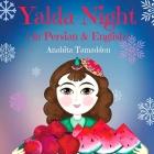 Night of Yalda: (In Persian & English) Cover Image