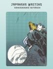Japanese Writing Genkouyoushi Notebook: Large Practice Book For Japan Kanji Characters & Kana Scripts - Warrior Climbing Scene Cover Image