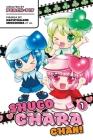 Shugo Chara Chan!, Volume 1 Cover Image