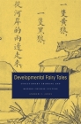 Developmental Fairy Tales: Evolutionary Thinking and Modern Chinese Culture Cover Image