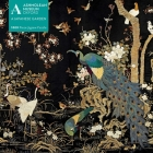 Adult Jigsaw Puzzle Ashmolean Museum: Embroidered Hanging with Peacock: 1000-piece Jigsaw Puzzles Cover Image