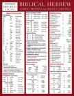 Biblical Hebrew Laminated Sheet (Zondervan Get an A! Study Guides #2) Cover Image