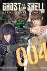 Stand Alone Complex Cover Image