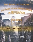 The Book of The Law to Earn Your White Robe in Revelation (The Sense): התגלות שש אחת Cover Image