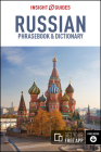 Insight Guides Phrasebook: Russian (Insight Guides Phrasebooks) Cover Image