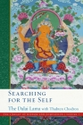Searching for the Self (The Library of Wisdom and Compassion  #7) Cover Image