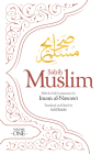 Sahih Muslim (Volume 1): With the Full Commentary by Imam Nawawi Cover Image