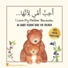 An Arabic Reading Book For Children: I Love My Mother Because: Simple Language Learning Book For Kids Age 3 And Up: Great Mother's Day Gift Idea For M Cover Image