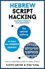Hebrew Script Hacking Cover Image