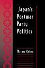 Japan's Postwar Party Politics Cover Image