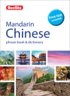 Berlitz Phrase Book & Dictionary Mandarin (Bilingual Dictionary) (Berlitz Phrasebooks) Cover Image