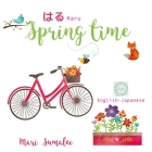 Spring time はる: Dual Language Edition Japanese for Beginners Cover Image