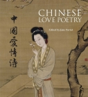 Chinese Love Poetry Cover Image