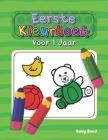 Eerste Kleurboek Voor 1 Jaar: Het ideale eerste kleurboek voor uw kind! 1 tot 3 jaar oud. Heel eenvoudig om de essentie te leren met grote dieren, s Cover Image