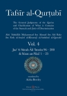 Tafsir al-Qurtubi Vol. 4: Juz' 4: Sūrah Āli 'Imrān 96 - Sūrat an-Nisā' 1 - 23 Cover Image