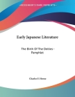 Early Japanese Literature: The Birth Of The Deities - Pamphlet Cover Image