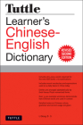 Tuttle Learner's Chinese-English Dictionary: Revised Second Edition (Fully Romanized) Cover Image
