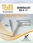 TExES Generalist Ec-6 191 Practice Test Kit Cover Image