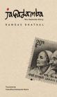 Jagadamba: The Kasturba Story Cover Image