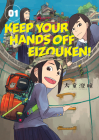 Keep Your Hands Off Eizouken! Volume 1 Cover Image