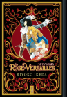The Rose of Versailles Volume 5 Cover Image