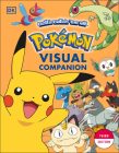 Pokémon Visual Companion Third Edition Cover Image