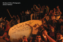 My Gaza: A City in Photographs Cover Image