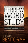 Hebrew Word Study, 1: Revealing the Heart of God Cover Image