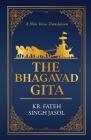 The Bhagavad Gita: A New Verse Translation Cover Image