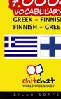 7000+ Greek - Finnish Finnish - Greek Vocabulary Cover Image