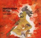 Hiroshima No Pika Cover Image