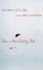 There a Petal Silently Falls: Three Stories by Ch'oe Yun (Weatherhead Books on Asia) Cover Image