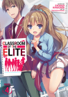 Classroom of the Elite (Light Novel) Vol. 4 Cover Image