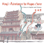 Ming's Adventure in the Mogao Caves: A Story in English and Chinese Cover Image