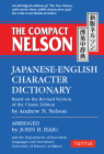 The Compact Nelson Japanese-English Character Dictionary Cover Image