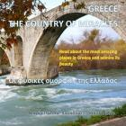 Greece, the Country of Miracles: The Natural Beauty of Greece (Greek Edition) Cover Image