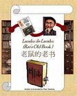 Rat's Old Book: Laoshu De Laoshu Cover Image