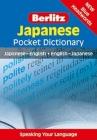 Berlitz Japanese Pocket Dictionary (Berlitz Pocket Dictionary) Cover Image